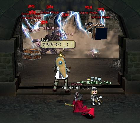 mabinogi_2005_10_19_010.jpg