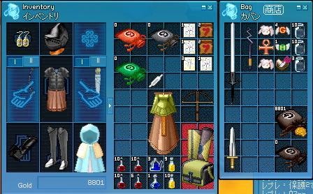 mabinogi_2006_01_16_001.jpg